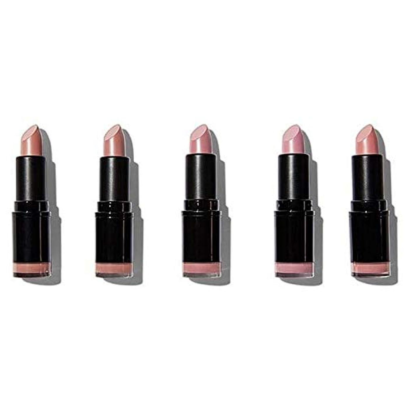 観点持続する午後[Revolution ] ヌード革命プロ口紅のコレクションマット - Revolution Pro Lipstick Collection Matte Nude [並行輸入品]