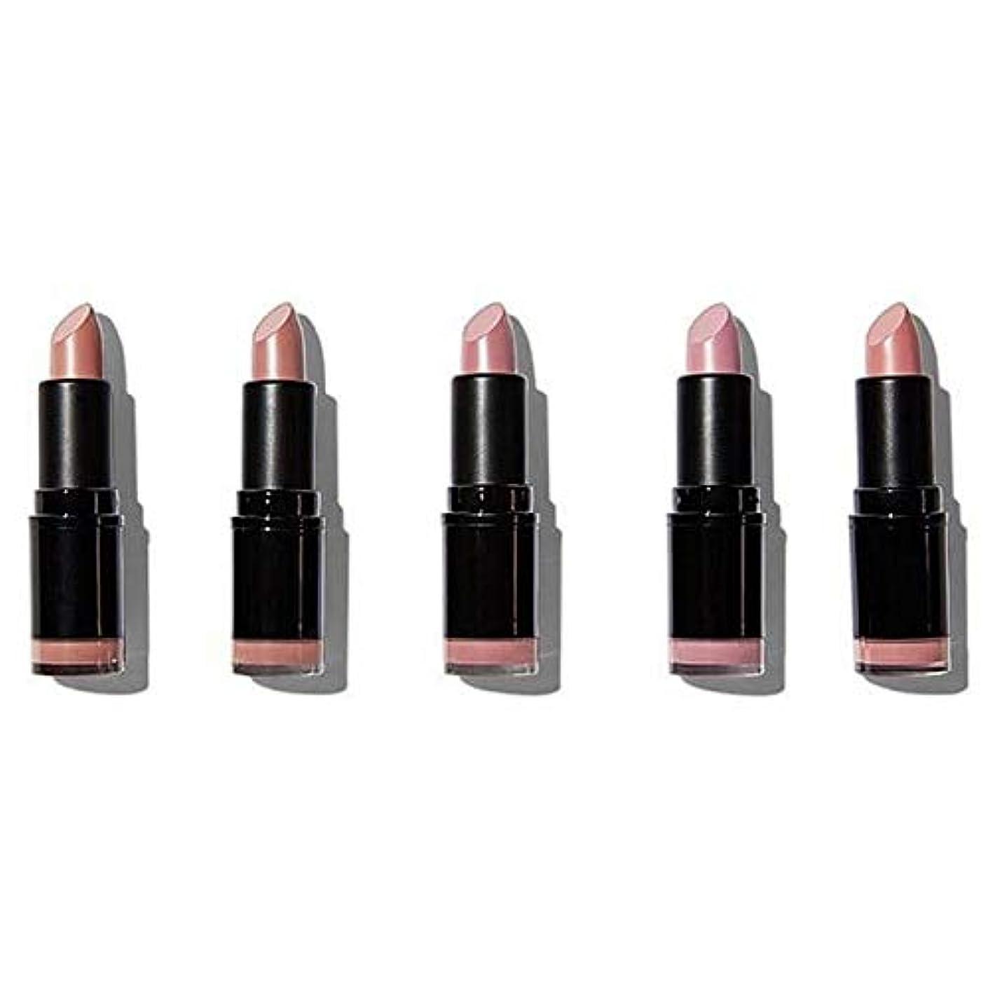 アクション商人騒乱[Revolution ] ヌード革命プロ口紅のコレクションマット - Revolution Pro Lipstick Collection Matte Nude [並行輸入品]