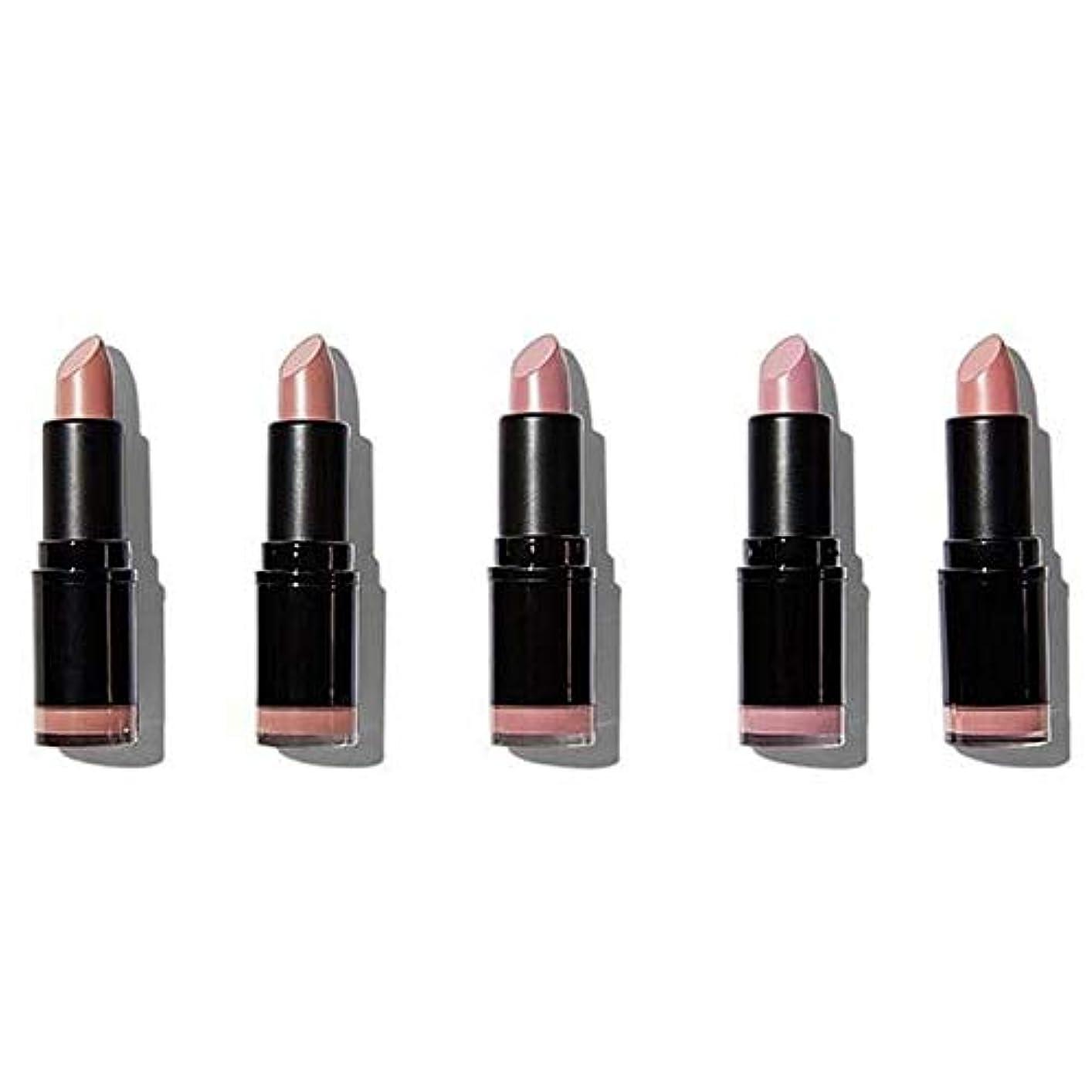 タウポ湖コウモリひねり[Revolution ] ヌード革命プロ口紅のコレクションマット - Revolution Pro Lipstick Collection Matte Nude [並行輸入品]