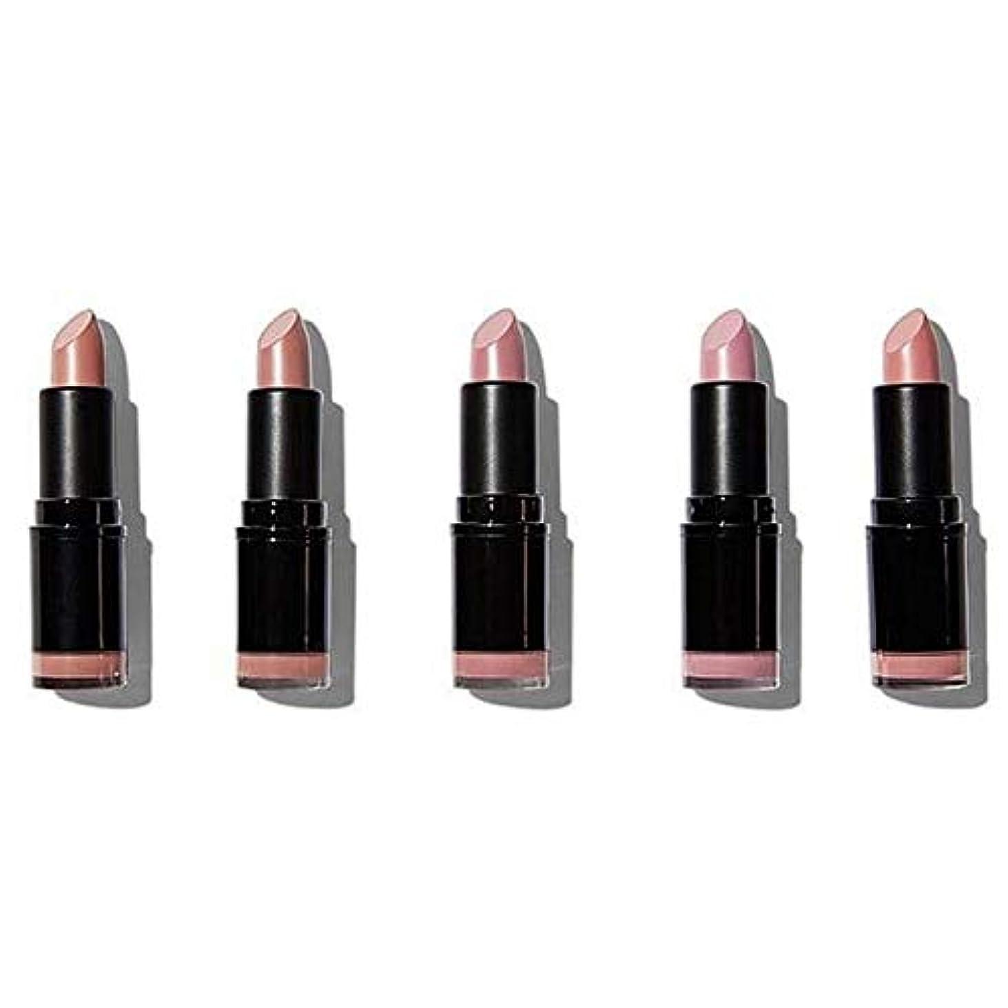 インフラ光沢自分を引き上げる[Revolution ] ヌード革命プロ口紅のコレクションマット - Revolution Pro Lipstick Collection Matte Nude [並行輸入品]