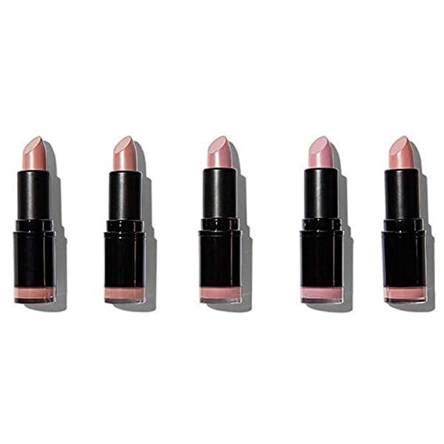 装備する不適当引き出す[Revolution ] ヌード革命プロ口紅のコレクションマット - Revolution Pro Lipstick Collection Matte Nude [並行輸入品]