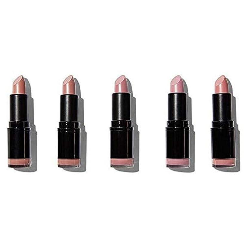 起こりやすい小競り合い底[Revolution ] ヌード革命プロ口紅のコレクションマット - Revolution Pro Lipstick Collection Matte Nude [並行輸入品]