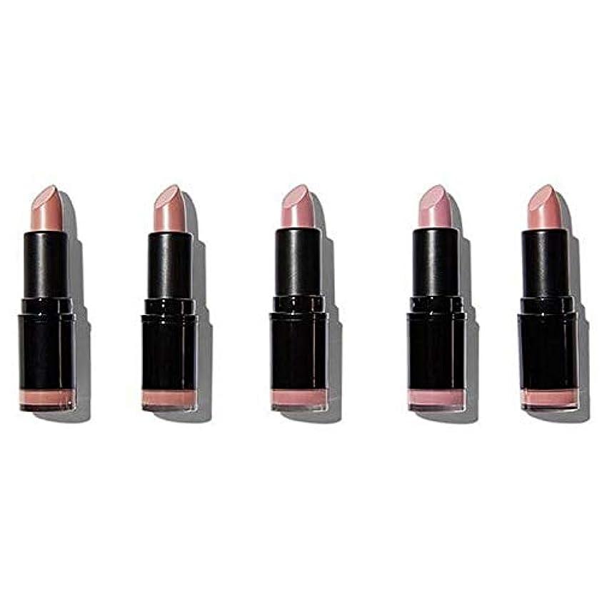 発生するトークン私たちのもの[Revolution ] ヌード革命プロ口紅のコレクションマット - Revolution Pro Lipstick Collection Matte Nude [並行輸入品]