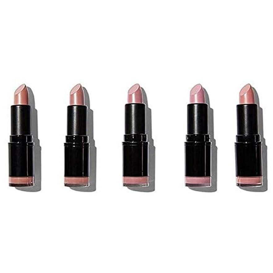 顕現ポジティブスナック[Revolution ] ヌード革命プロ口紅のコレクションマット - Revolution Pro Lipstick Collection Matte Nude [並行輸入品]