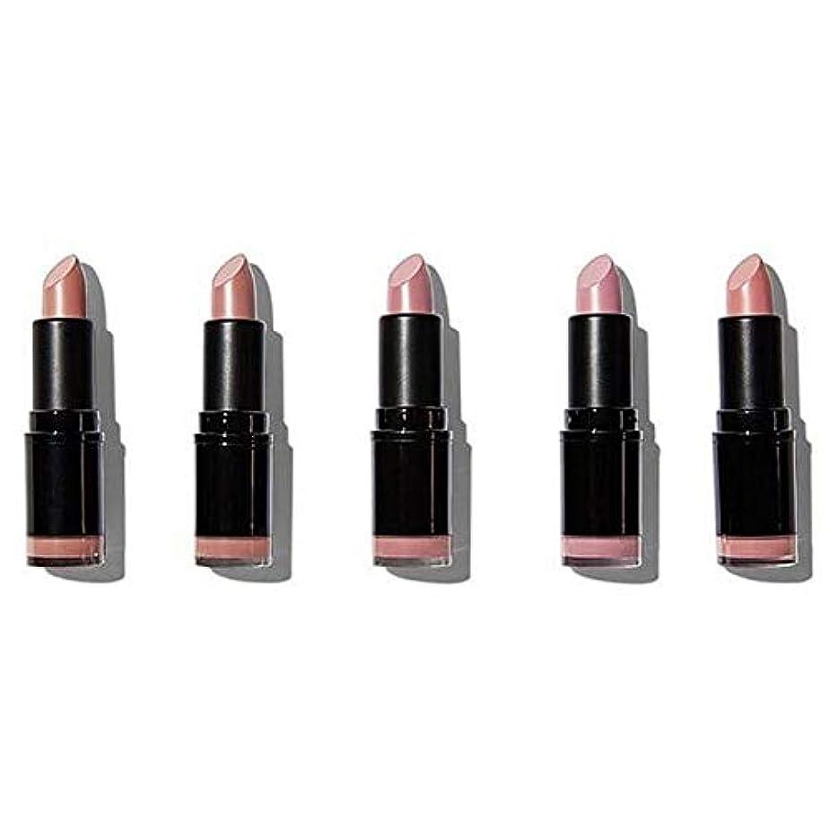 シールド推論体[Revolution ] ヌード革命プロ口紅のコレクションマット - Revolution Pro Lipstick Collection Matte Nude [並行輸入品]