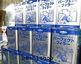 日本ペイント パーフェクトフィラー 15kg