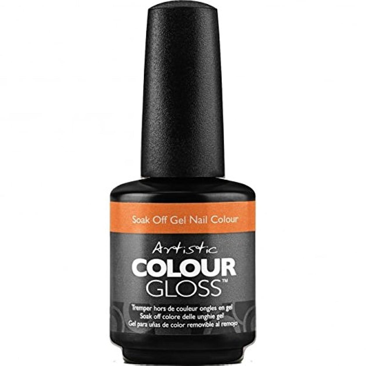 すごい飾り羽恩恵Artistic Colour Gloss - Crushed It - 0.5oz / 15ml