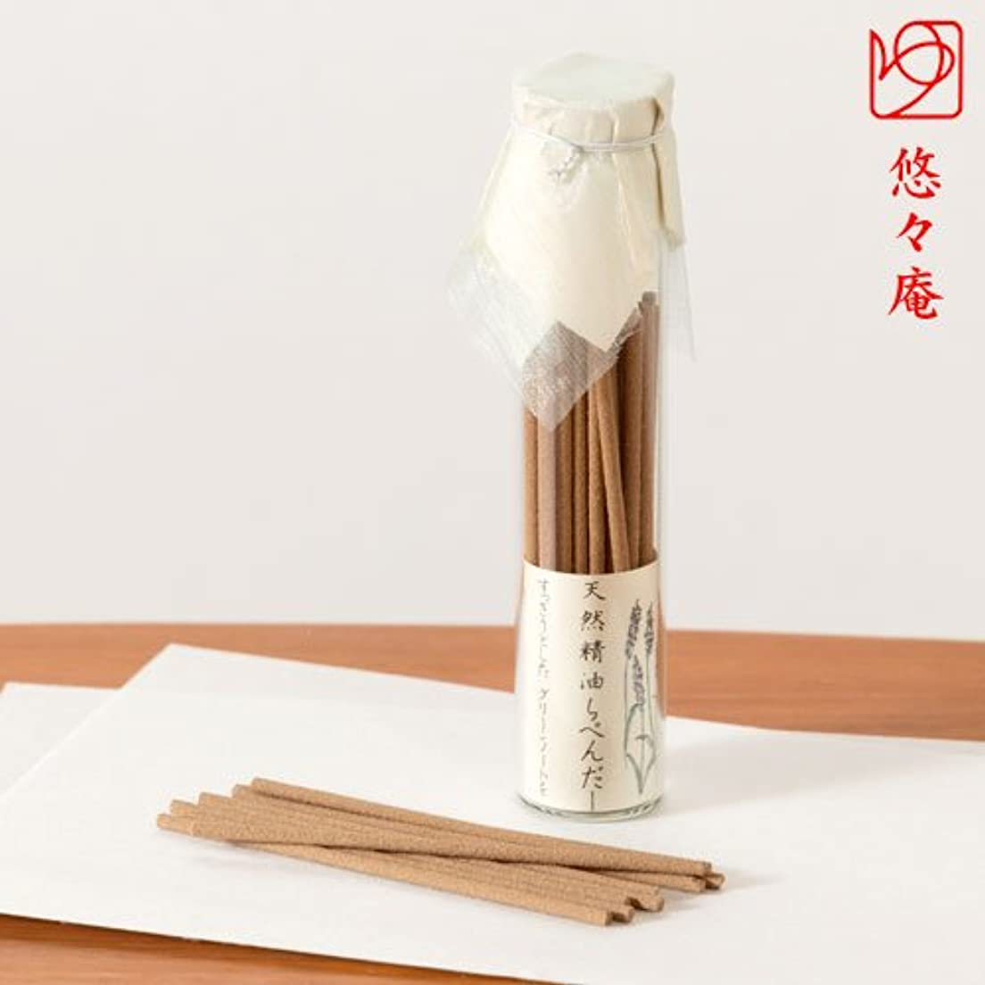 輝度薄いですシンプルなスティックお香天然精油のお線香らべんだーの丘ガラスビン入悠々庵Incense stick of natural essential oil