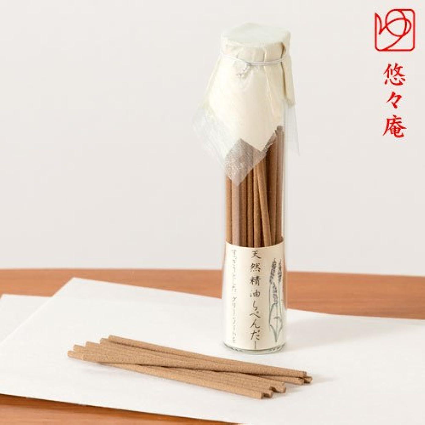 スティックお香天然精油のお線香らべんだーの丘ガラスビン入悠々庵Incense stick of natural essential oil