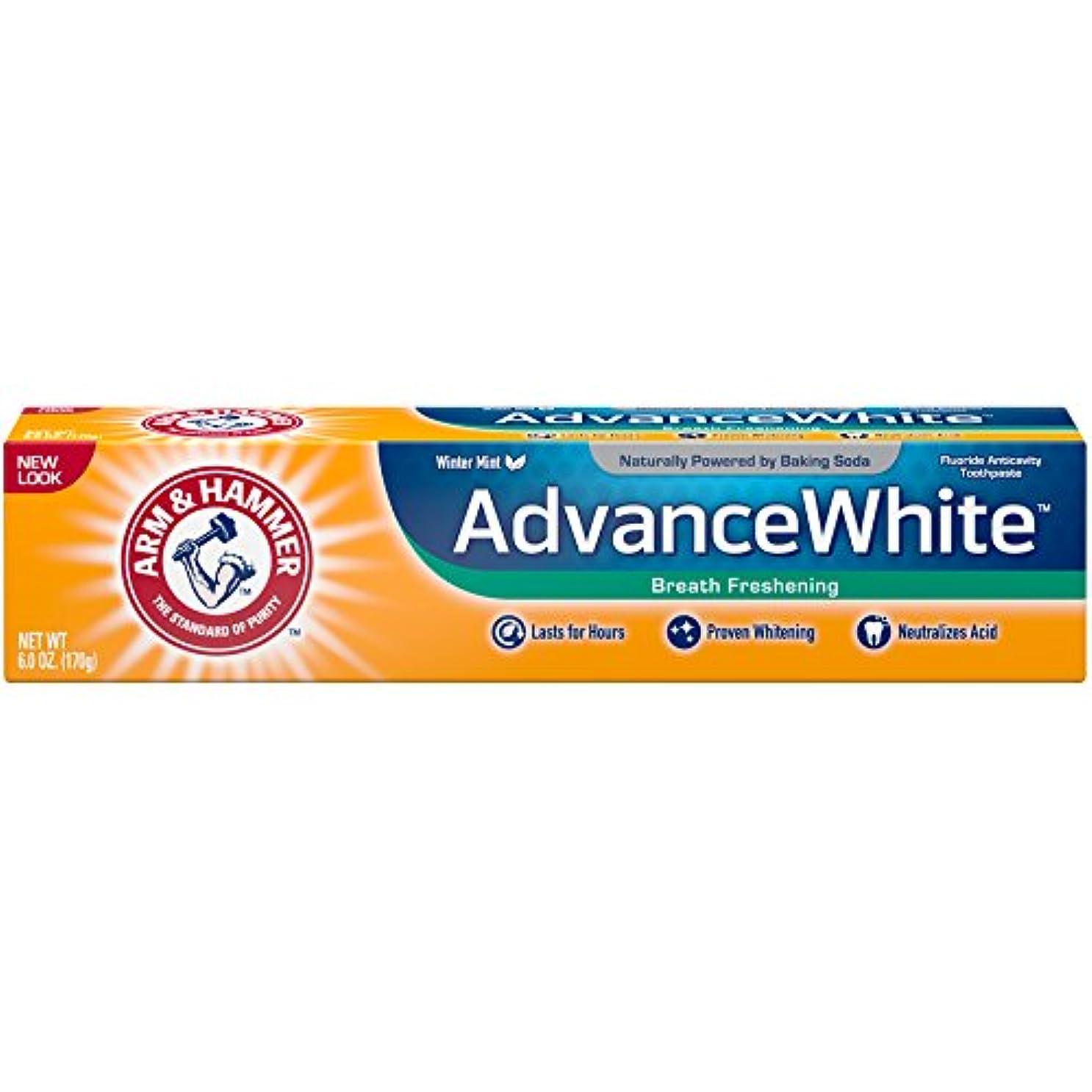貸すシルエット仮説アーム&ハマー アドバンス ホワイト 歯磨き粉 ブレス フレッシュニング 170g Advance White Breath Freshing Baking Soda & Frosted Mint