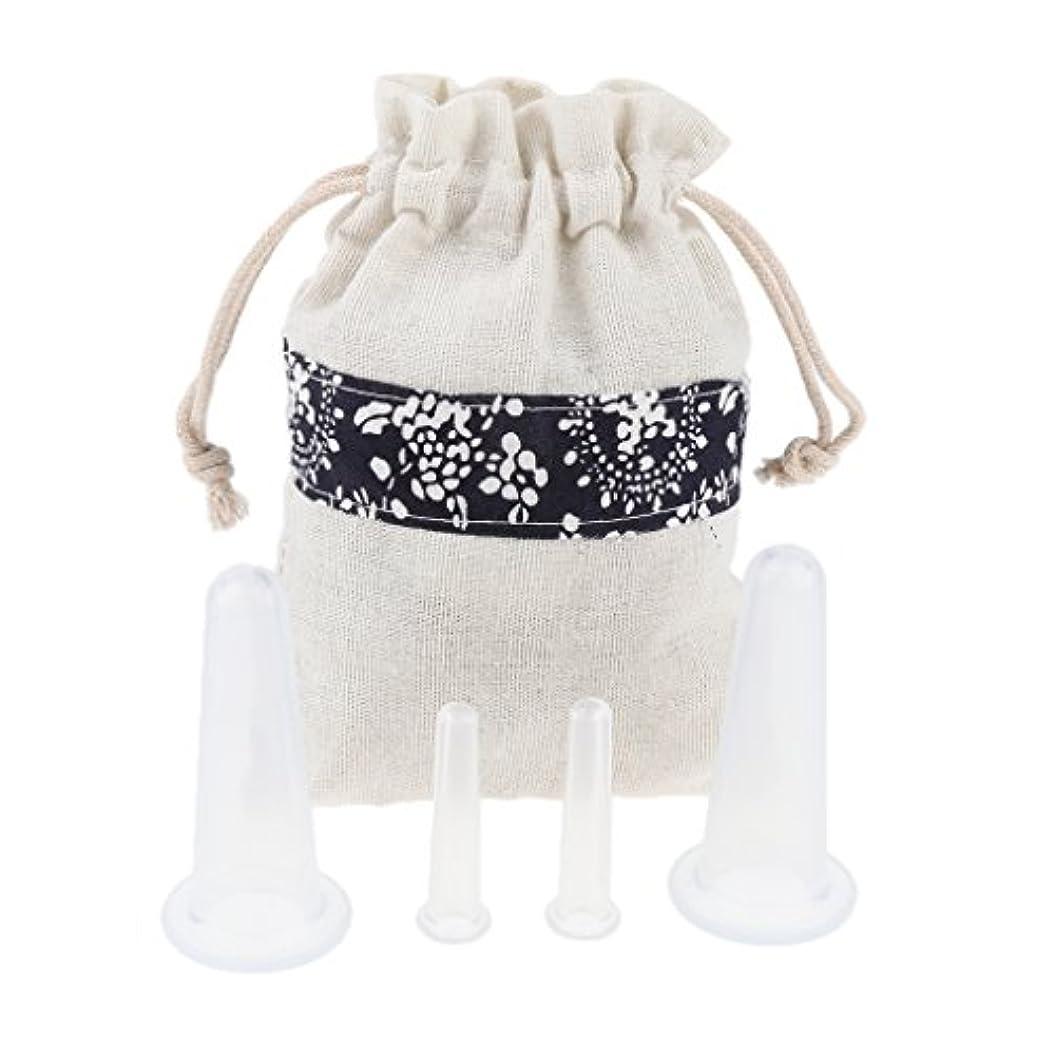 オプショナル爆発する擁する4個 マッサージカップ カッピング ボディー マッサージ カップ 収納ポーチ 収納袋