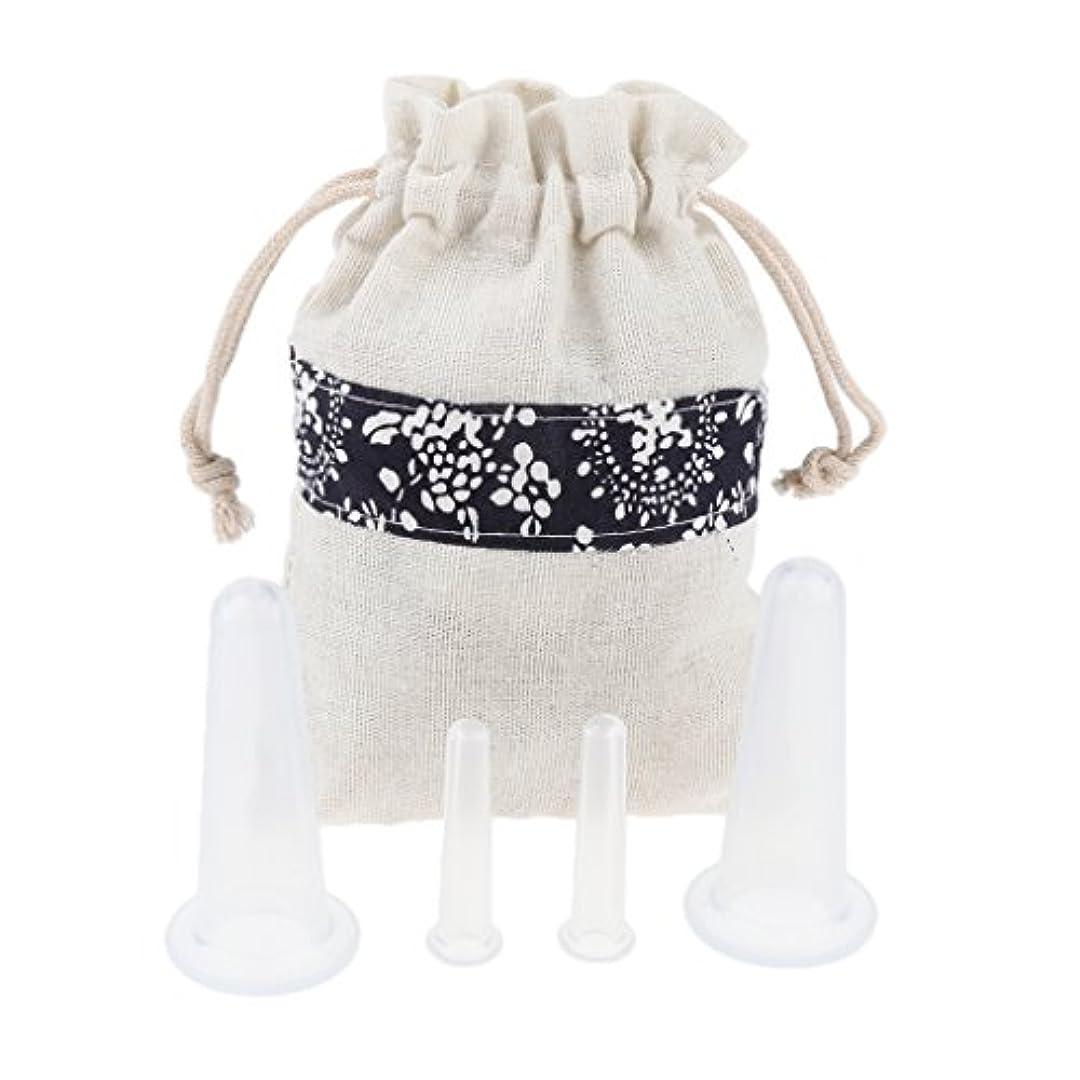 体細胞気づかないファンブルFenteer 4個 マッサージカップ カッピング ボディー マッサージ カップ 収納ポーチ 収納袋