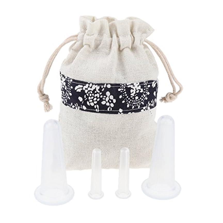 ナイトスポット放置インチ4個 マッサージカップ カッピング ボディー マッサージ カップ 収納ポーチ 収納袋