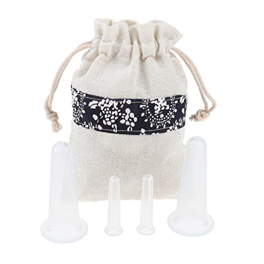Fenteer 4個 マッサージカップ カッピング ボディー マッサージ カップ 収納ポーチ 収納袋
