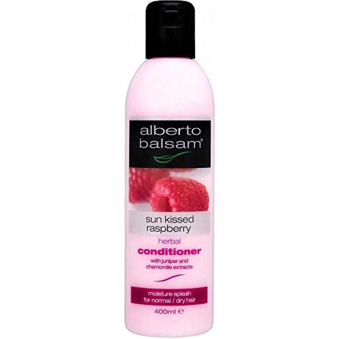 嫌がらせ必需品フックAlberto Balsam Herbal Conditioner - Sun Kissed Raspberry (400ml) アルベルトバルサムハーブコンディショナー - 太陽は( 400ミリリットル)ラズベリーキス...
