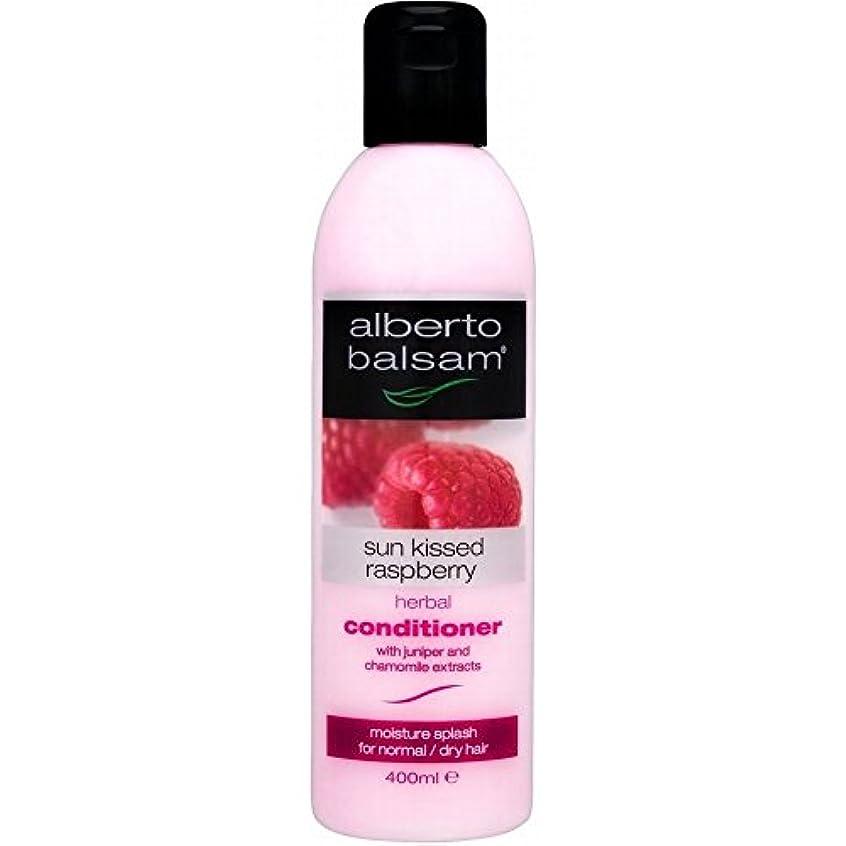 床肝パラダイスAlberto Balsam Herbal Conditioner - Sun Kissed Raspberry (400ml) アルベルトバルサムハーブコンディショナー - 太陽は( 400ミリリットル)ラズベリーキス...