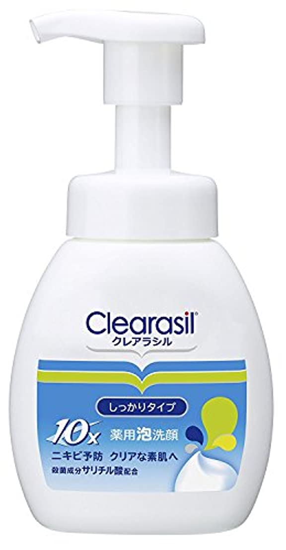 期待極地擬人クレアラシル 薬用泡洗顔フォーム10 200ml×10個セット