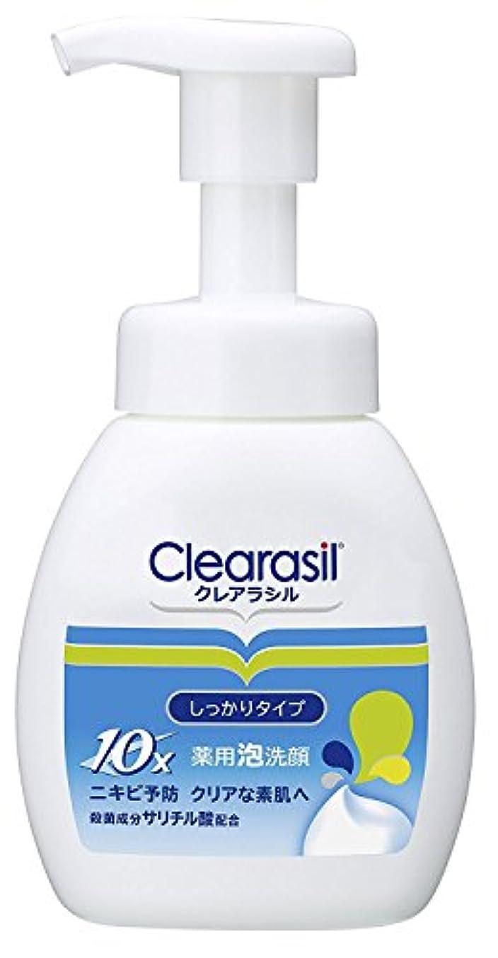 壊滅的な達成可能米国クレアラシル 薬用泡洗顔フォーム10 200ml×36点セット (4906156100334)