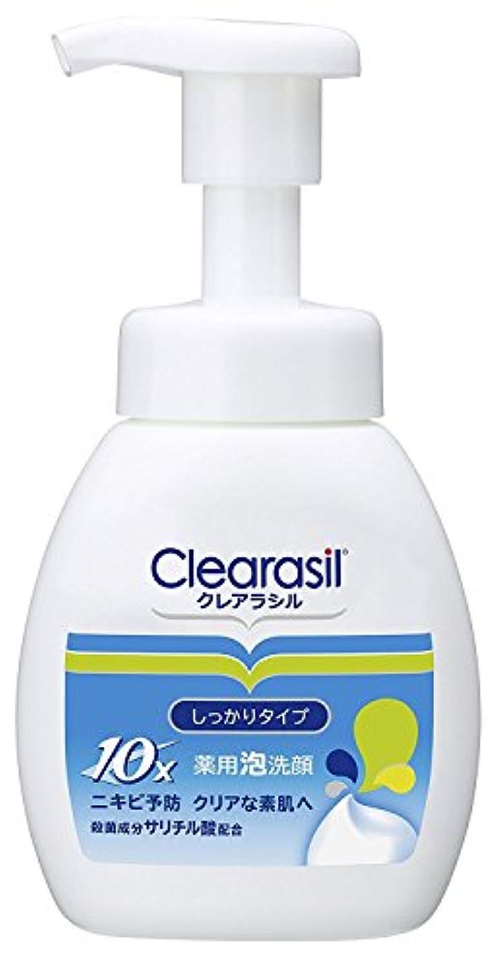 重要な見かけ上疼痛クレアラシル 薬用泡洗顔フォーム10 200ml×10個セット