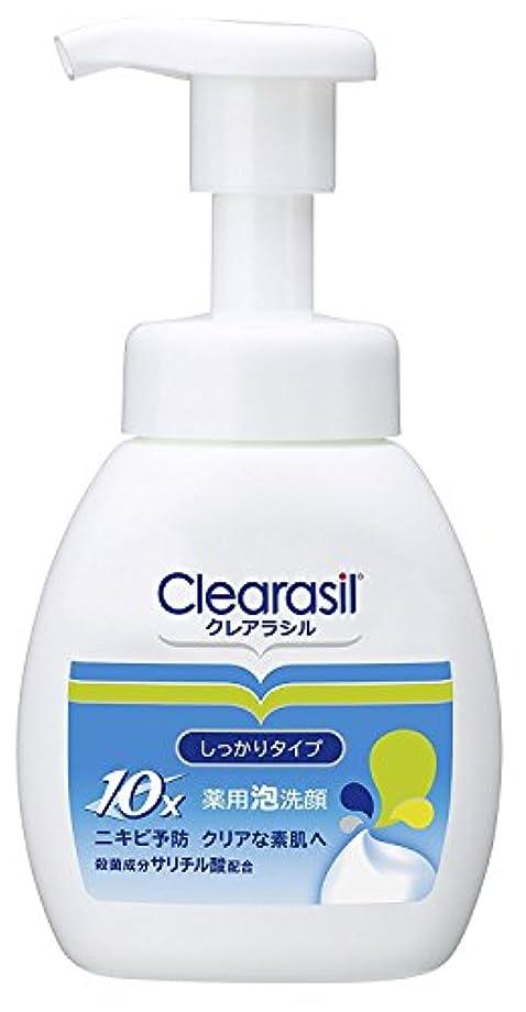 説得フロント頭《セット販売》 レキットベンキーザー クレアラシル 薬用 泡洗顔 10X しっかりタイプ ポンプ (200mL)×3個セット 洗顔フォーム 【医薬部外品】