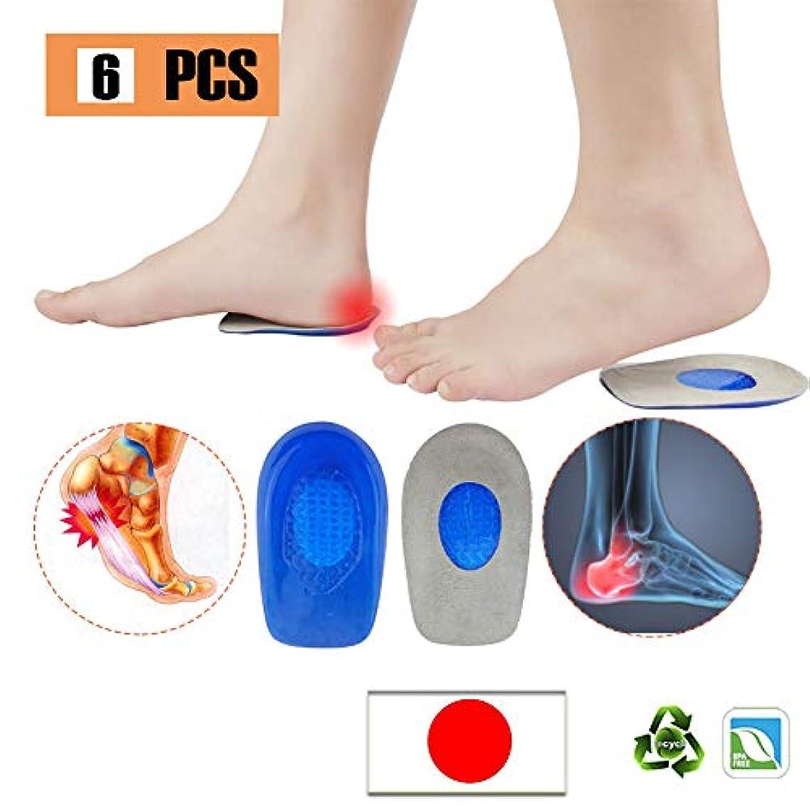 の間に未払いアマチュア足底筋膜炎インサート かかと中敷き ヒールカップ ゲル ヒールパッド クッション (3ペア)ヒールインサート 踵の痛みに最適 アキレス腱炎 男女兼用