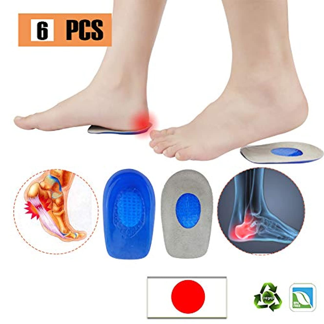 知人批判見込み足底筋膜炎インサート かかと中敷き ヒールカップ ゲル ヒールパッド クッション (3ペア)ヒールインサート 踵の痛みに最適 アキレス腱炎 男女兼用