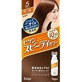 ビゲン スピーディカラー 乳液 5 ブラウン × 5個セット