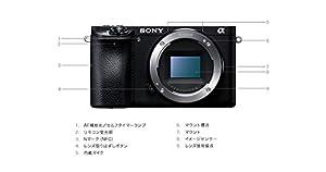 ソニー デジタル一眼カメラ「α6500」ボディSONY α6500 ILCE-6500