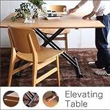どんどんどんの家具 EIGHT 昇降式テーブル 簡易組立品 オリジナル商品 アルダー材 幅120cm (NA)