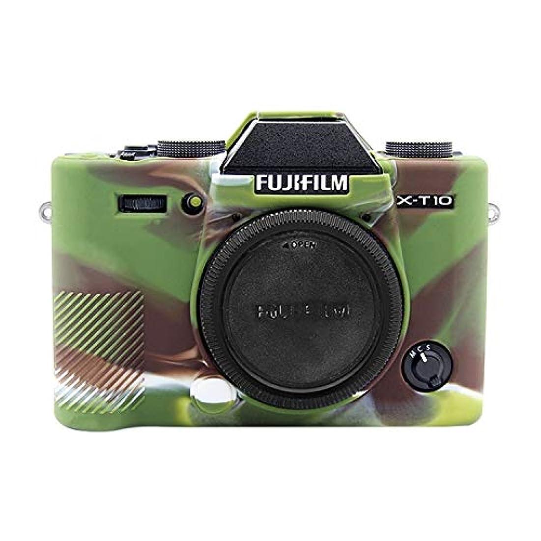 護衛過言知覚KUNPN カメラケースFUJIFILM XT10用PULUZソフトシリコン保護ケース (Size : Pu7122a)