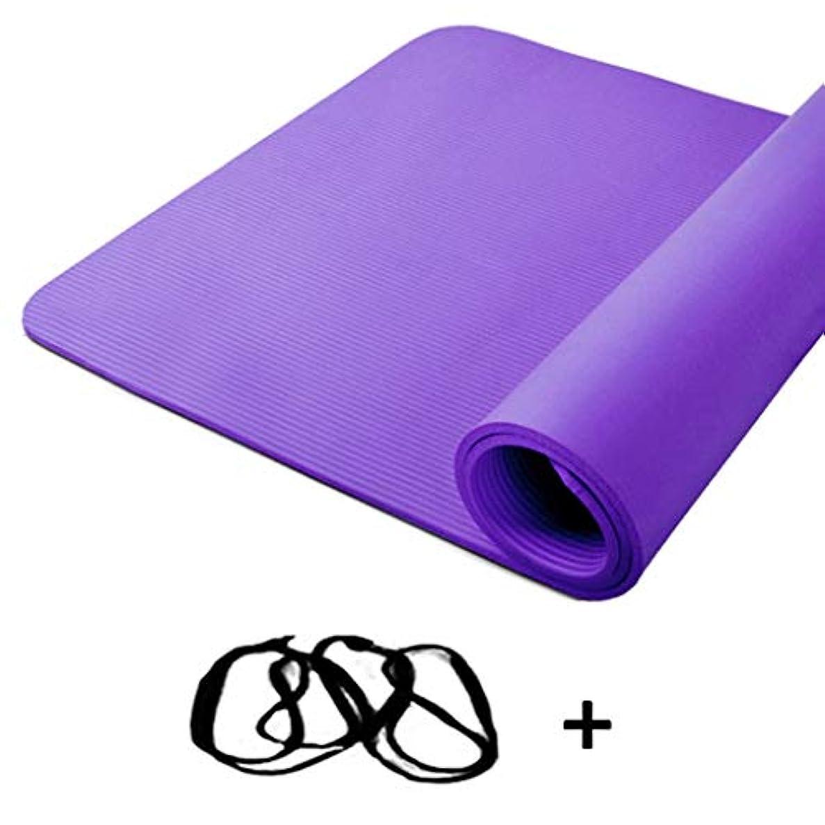 固める勤勉な恐ろしいです寝袋アウトドアアウトドアブッシュスリーシーズンキャンプ キャリングストラップ200 * 130 cm * 10 mm / 15 mmで広がる高密度ヨガマット余分厚いノンスリップフィットネスクッション で利用できる単一の二重色 (サイズ さいず : 紫の-Strap rope, サイズ さいず : 15mm)