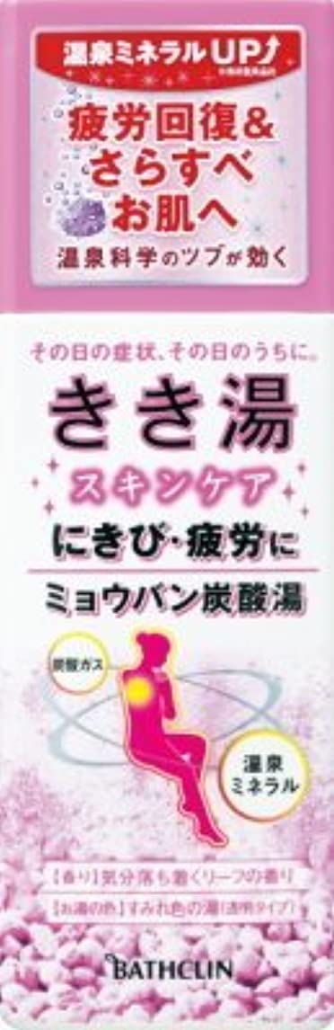 パブカプラー最初はきき湯 ミョウバン炭酸湯 × 3個セット