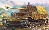 トランペッター 1/72 ドイツ駆逐戦車 エレファント プラモデル