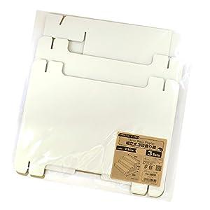 タカ印 ディスプレイ 44-5800 オリジナルワークス 3段飾り棚 組立式 ホワイト 3個