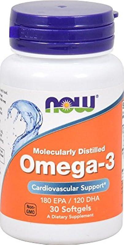 防ぐ薬局タイムリーなオメガ3 分子蒸留 - 30ソフトジェル