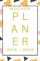 Din A5 Wochenplaner 2019 - 2020: Oktober 2019 bis Dezember 2020 - 1 Woche auf einen Blick - Monatsplaner Terminplaner und Kalender mit Checklisten und Notizen Buerobedarf Studienplaner Terminkalender Aufganenliste Planer Timer Organizer Blau Muster
