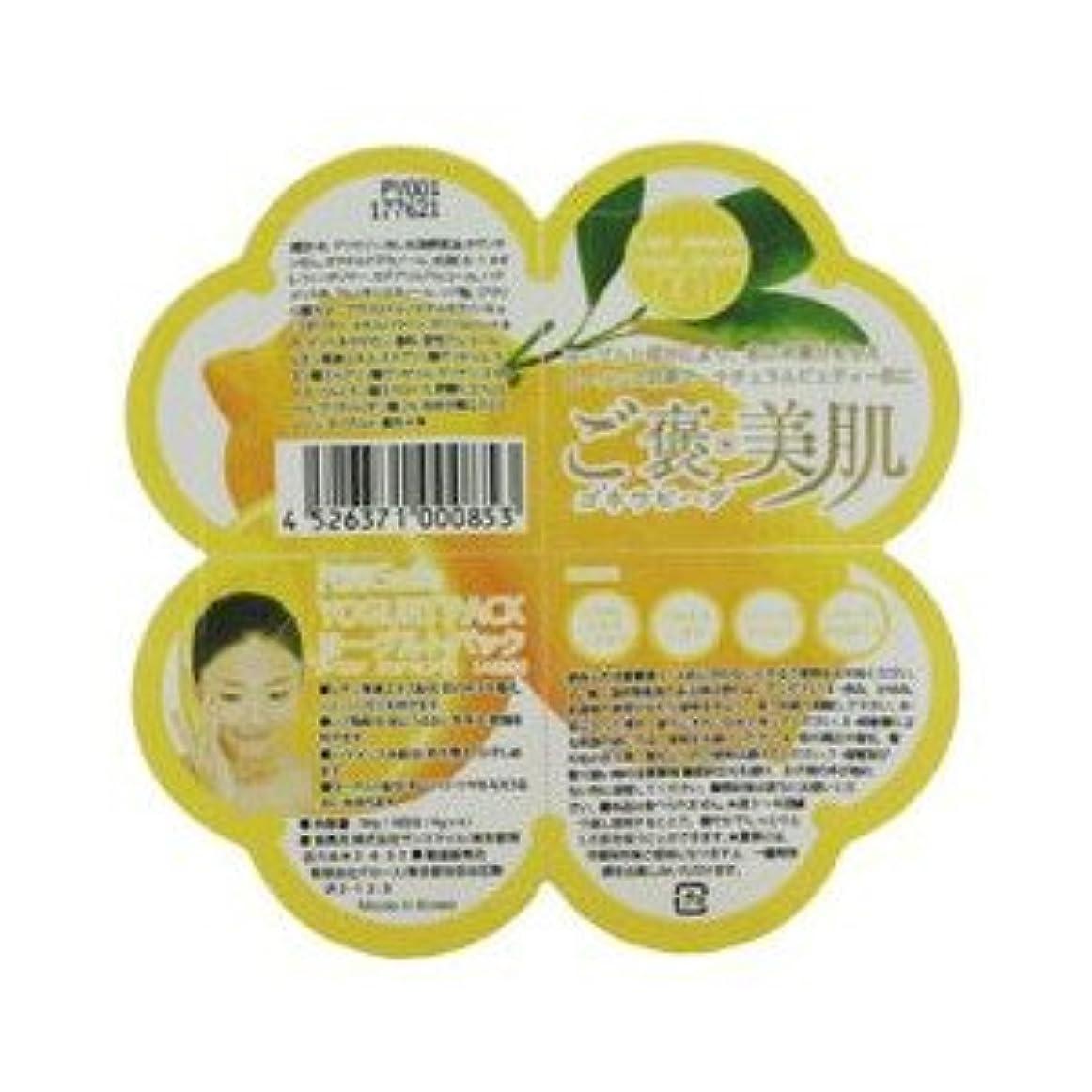 シソーラスひばり口ひげピュアスマイル ヨーグルトパック レモン 10個セット