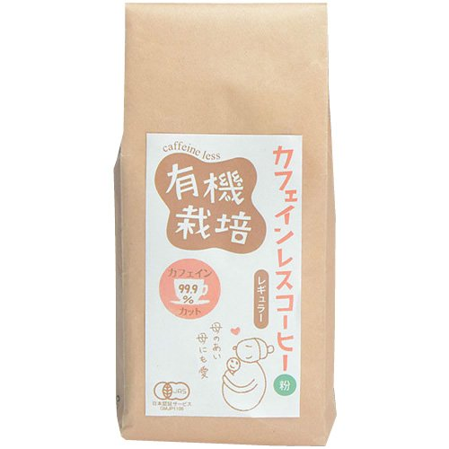 ウィンドファーム有機栽培カフェインレスコーヒー粉 200g