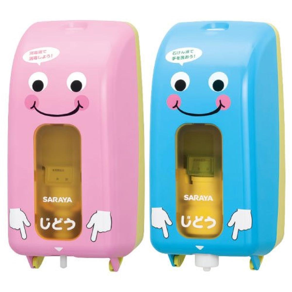 毎日銅続編ノータッチ式ディスペンサー(こども用 UD-86)00S-B(石鹸液用)