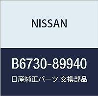 NISSAN (日産) 純正部品 バルブ 品番B6730-89940