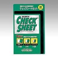 (まとめ買い) ゼブラ 新 チェックシートセット 緑 SE-300-CK-G 【×10】