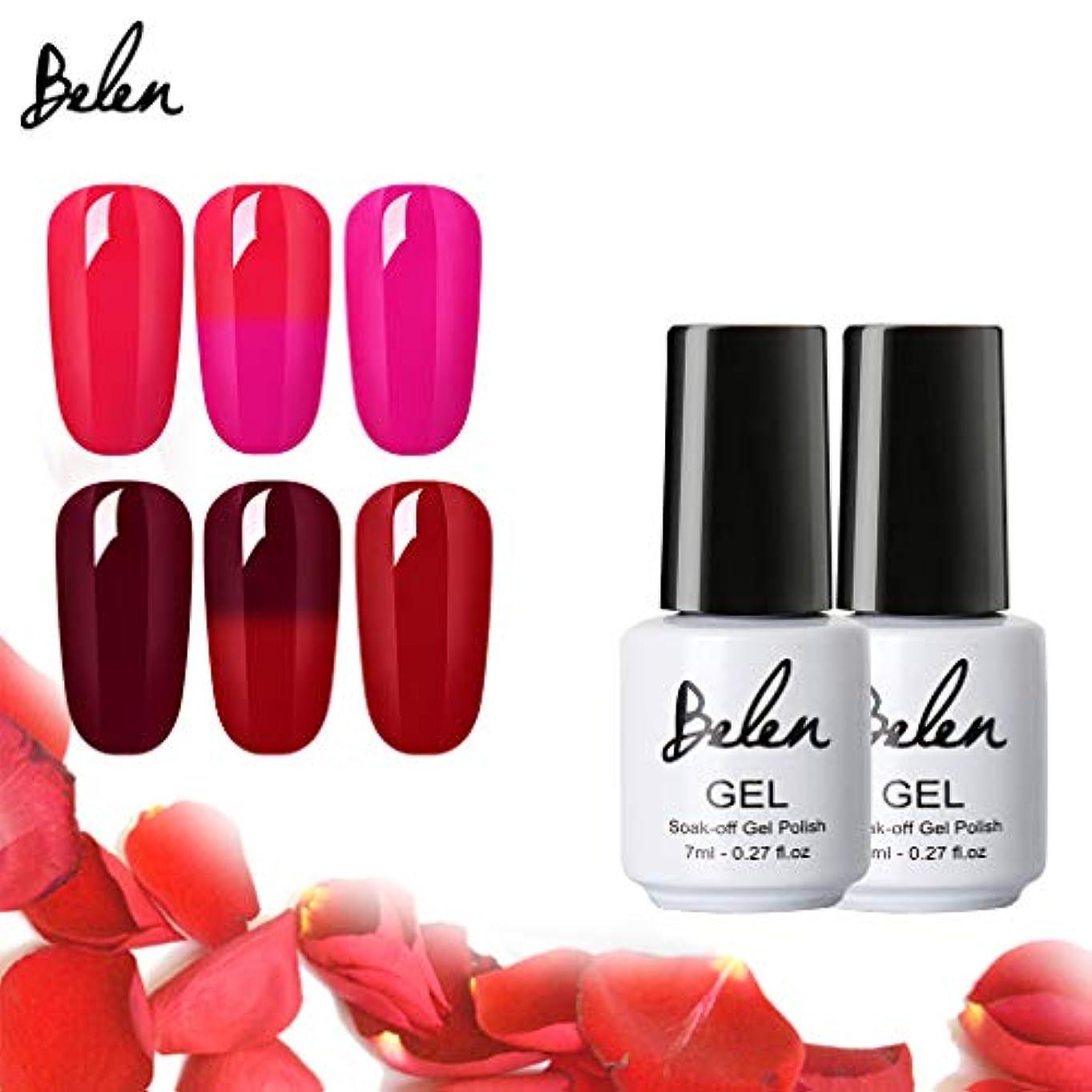 Belen ジェルネイル ワインレッド カメレオンカラージェル 温度により色が変化 UV/LED対応 全3色入り 7ML 【全3色選択可】