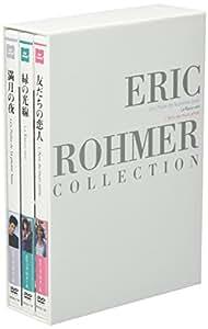 エリック・ロメール・コレクション DVD-BOX V (満月の夜/緑の光線/友だちの恋人)