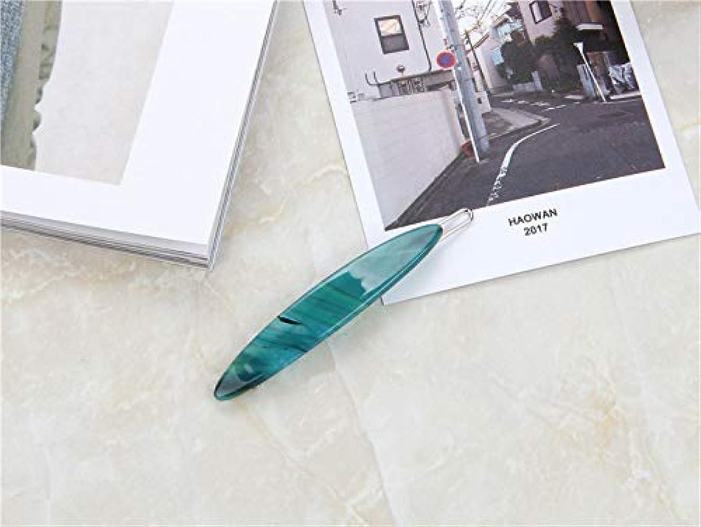 母性洞察力のある浴HuaQingPiJu-JP 1PcシンプルなエレガントなヘアクリップファッションUseflulヘアアクセサリー(ダークグリーン)