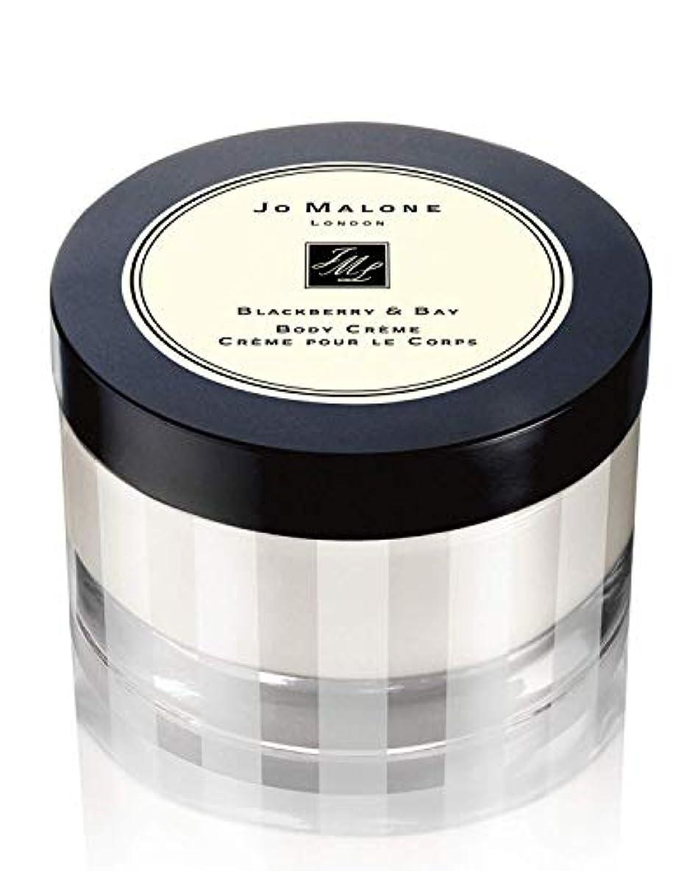 シャッフル笑い刈るジョーマローン  JO MALONE ブラックベリー&ベイ ボディクリーム