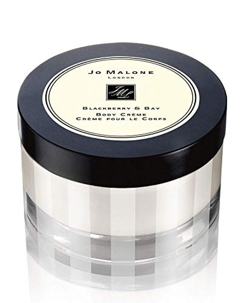 以上甘美な解体するジョーマローン  JO MALONE ブラックベリー&ベイ ボディクリーム