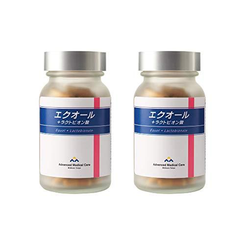 エクオール + ラクトビオン酸 (90カプセル入 1日3カプセル 目安/ 30日分) 2個セット