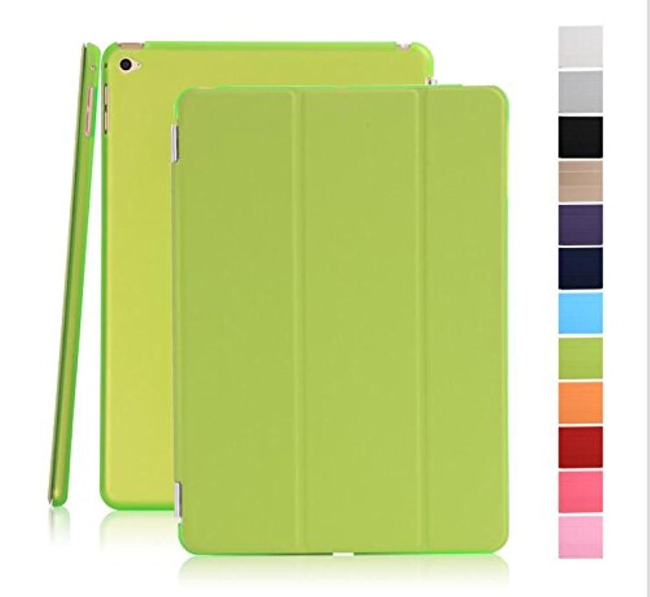 滅びるパステルテクニカル【マーサ?リンク】iPad mini4 専用 三つ折り スマート カバー ケース 分離式 オートスリープON/OFF スタンド機能 (ブラック、ブルー、グリーン、グレー、ピンク)全5色選択 (グリーン)