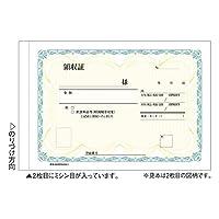 ヒサゴ 領収証 BS0811 00041941 【まとめ買い5冊セット】