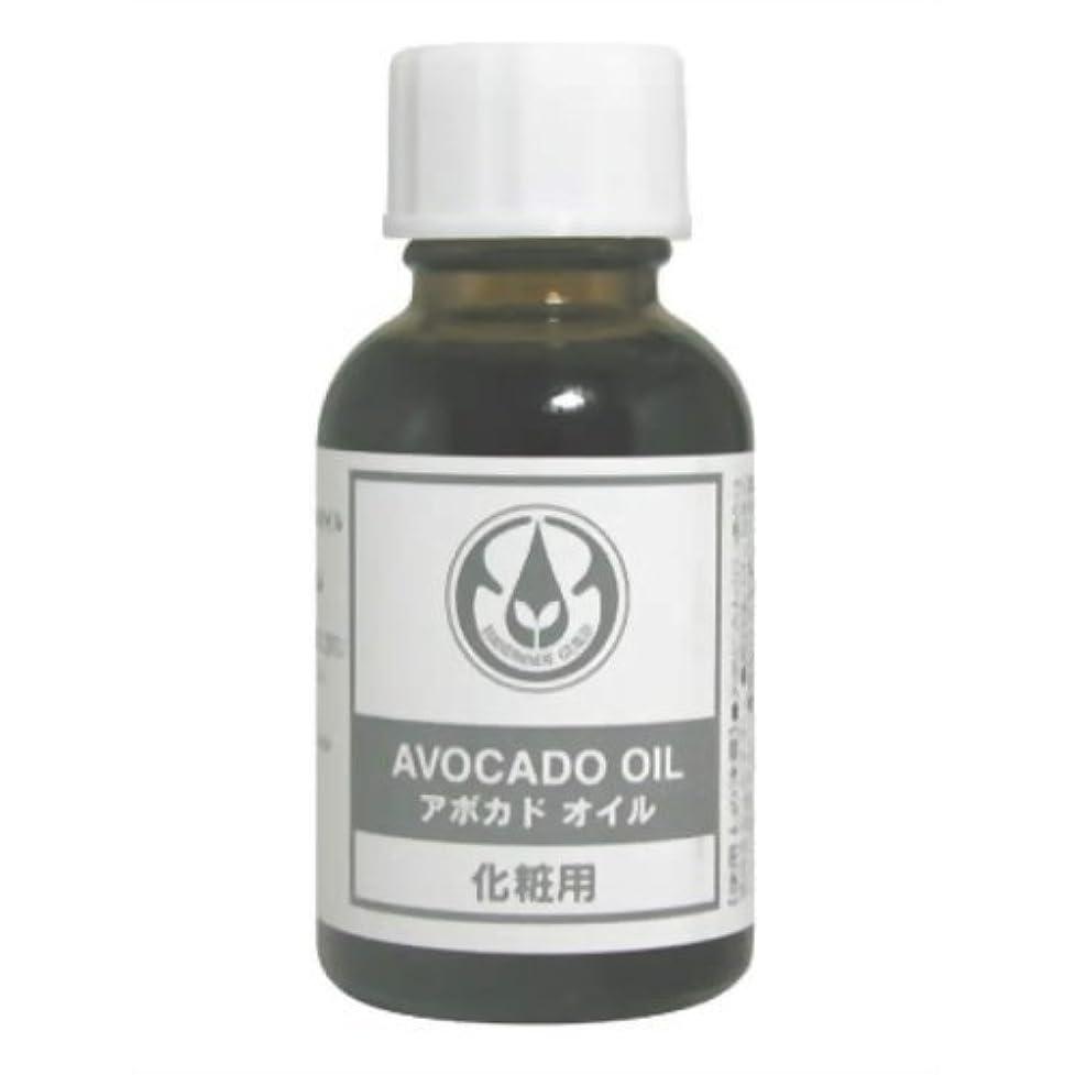 鎮痛剤パワーセル注入生活の木 アボカドオイル 25ml
